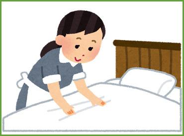 【清掃STAFF】*◆プライベートを大切に働こう◆*【時給】1000円【シフト】9~14時半/10~14時(微調整OK)【勤務地】ホテルニュータンダ