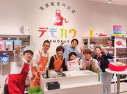 話題スポット・東京ソラマチが勤務地♪ 海外からのお客様も多く、いつも店内は活気であふれています!