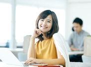 永田町の図書館で働けるレアバイトも★図書館で働きたい!事務作業が好き!そんな方大歓迎です♪(イメージ画像)