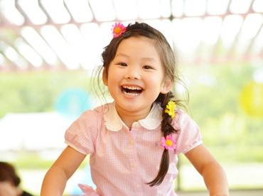 【保育教諭】子どもたちの笑顔い~っぱい*自然との触れ合いを大切に…♪●ブランクがある方 ●現場未経験→そんな方も温かくお迎えします
