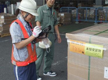 【輸入貨物取扱業務】\最短半年で正社員へステップアップ!/成田空港内でのお仕事!<賞与年2回><社保完備>