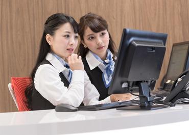 ★立地バッチリ★ 休憩室からは大人気の観光スポット 江ノ島が望めるステキなオフィスです♪ ※画像はイメージです