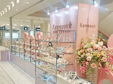 ピオレ姫路2F★ 駅直結で雨の日も、冬の寒い日も通勤カイテキ♪ 小さめ店舗なので未経験の方も働きやすいですよ!