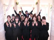 配膳など[サービスSTAFF]募集中♪ 感動&幸せ溢れる結婚式だから、ここだけの体験ができるかも?!大学生、専門学生、大歓迎★