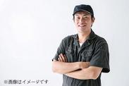 eラーニング(PCスキルや英会話など)無料受講OK!!アナタの成長をサポート★