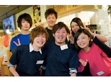 【広島市南区大州】車通勤OK! 男女・年齢問わず、未経験さん大歓迎! 春から進学予定の学生さんも大歓迎です!