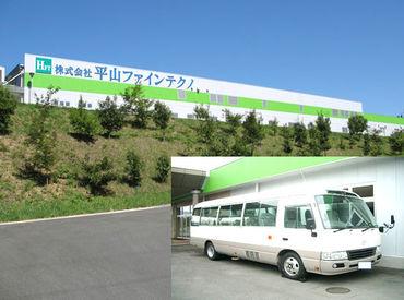 キレイな工場内で働きませんか♪ 上野原駅から送迎バスもあるので、通勤もラクラク!もちろんマイカー通勤もOKです◎