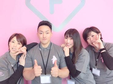 新しい仲間と素敵なTeamを作っていきましょう(^^)友だち同士での応募もOK!