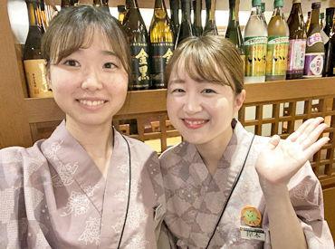 京都らしい温かみのある、居心地のいいお店♪ 年内中に新しいバイトを始めよう◎ ワイワイ明るい大学生さん多め!
