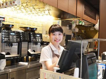 【カフェstaff】\大人気!!/あのチョコクロでお馴染みサンマルクカフェ♪楽しく&オシャレにお仕事しませんか?シフトは柔軟なので相談OK!