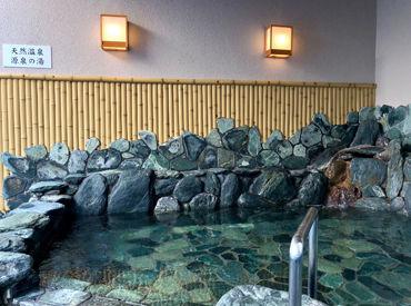 種類豊富な露天風呂やサウナが大人気♪。* なんと!スタッフは無料で利用できますよ◎