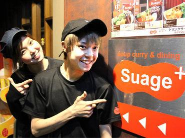 【スープカレー店STAFF】未経験でもおしゃれスープカレー店で働けちゃいます☆+゜シフトの希望は100%対応!短時間~フルタイムまで選択OKです!