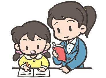【17:30~22:00】など 放課後からサクッと入れるシフトです◎ 部活やサークル・Wワークに合わせて 曜日固定シフトも相談OK!