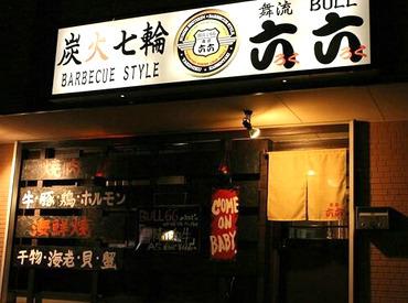 【焼肉店STAFF】★大学生・Wワーク大歓迎★髪型やネイル・ピアス自由♪♪自分スタイルで働けます*゜こだわりの食材がまかないで食べられる!
