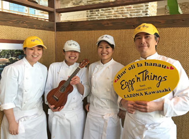 ラゾーナ川崎内にあるお洒落なお店♪ 和気あいあいとした職場で先輩Staffがイチからお仕事を伝授しますよ!