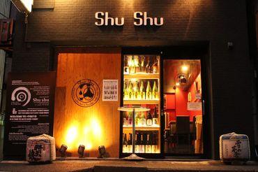 本物の日本酒をバルスタイルで気軽に愉しむ。お客さまとの会話も楽しみの一つ♪特別な空間を一緒に楽しみませんか?