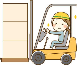 【軽作業Staff】\月給36万円以上も可能!/フォークリフト免許を活かしてしっかり稼ぐ♪夜勤でかんたんワーク◎WワークOK!