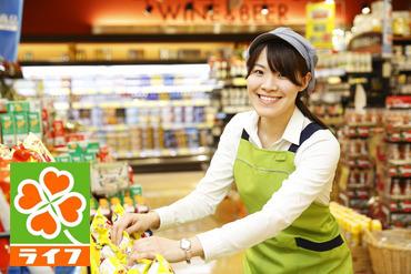 【店舗Staff】【短時間で稼げる】【社割りでお買い物】→家計に◎お得で賢いパート・アルバイト!※首都圏を中心に、多数店舗あり※