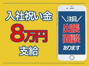 ≪菊川駅から徒歩5分≫駅チカで通勤もラクラク◎18:00まで勤務なので、プライベートとも両立できます!
