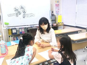 ▼子ども達に英語を教えるお仕事! 「英会話に興味があるけど未経験」 「ブランクあり!」そんな方大歓迎♪