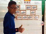 お客様に喜ばれて、日給1万円のお仕事はやりがい満点ですよ!