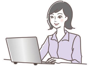 ◆期間限定の事務のお仕事◆ 難しいことは一切ありません! 事前研修があるので、未経験さんや ブランクある方も安心して下さい*