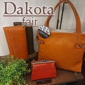 ドラマでよく使用される 『REGALO』『Dakota』 良質な革製品を多数取り扱い♪ ↑社割でお得にGETも◎