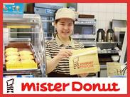 ドーナツ好き注目☆STAFFはドーナツを割引でGETできるんです!(除外あり)新製品をいち早く試食することもできますよ♪
