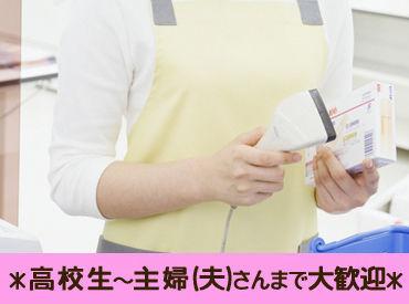 【コンビニSTAFF】【JR京都駅からスグ】◇週2日・1日3H~★あなたの働ける時間を教えて下さい♪無理のないペースで稼ぎましょ*゜