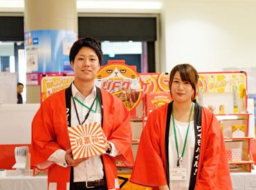 【イベントstaff】<月1でもOK★人気のイベントバイト>高日給1万2000円~でしっかり稼げる♪友達と一緒に応募&面接も大歓迎!未経験でも◎