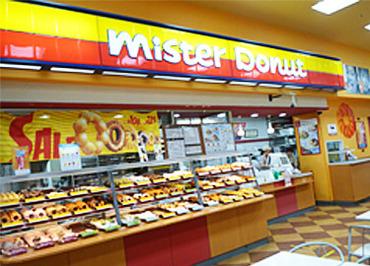【ドーナツ店STAFF】「ドーナツが好きだから…」そんな理由での応募もOK★*経験もスキルも年齢も問いません◎あま~い匂いの中で働けます!