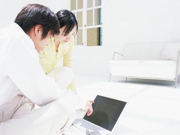 *◆残業ほぼ無しで人気のオフィスワーク勤務!◆* まずは相談だけでもOKです♪