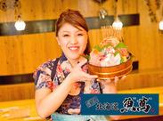 漁師料理に旨い酒の店『濱焼北海道魚萬』がスタッフ大募集!独自のルートから仕入れた自慢の鮮魚をお客様にお届けしています。