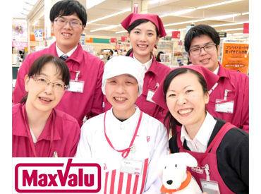 ・スーパーでのお仕事が初めて ・アルバイトが初めて ⇒皆さん大歓迎です!!