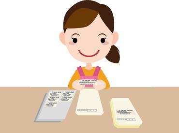 【シール貼・封入・仕分け梱包スタッフ】\★履歴書不要★単純作業でカンタン◎/短期のバイトを探し中の方や主婦さんも毎年活躍の案件!