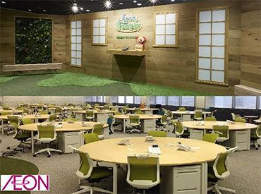 海浜幕張駅近く☆TVのロケでも度々使われるきれいなオフィスビルの中にあります♪