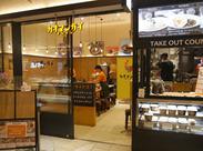 いつでも気軽に、自由に楽しめるタイ料理のお店♪カオマンガイの他にもカレーや麺類もあります。※写真は大宮店です。