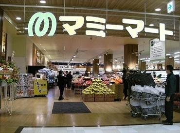 【店舗スタッフ】地域密着スーパーマーケット時間帯は様々!新規スタッフ大募集!!