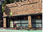 石の外壁に木目調の内装がオシャレ*プライベート感のあるジム! 健康志向のお客様とリラックスしながらのレッスン◎