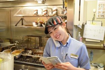 お客さんはササっと食べて すぐに帰られる方が多いので 仕事はいたってシンプル☆ マニュアルもあるので 安心して始められます!