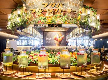 ◆ホール内のお客様に極上の時間を。「経験の幅を広げたい」「お店を盛り上げたい」…アツい気持ちで働ける方、歓迎!
