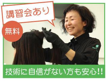 【スタイリスト】【美容室 カット・カラー専門店 チョキペタ】ブランクある方も大歓迎♪美容師免許を活かして働こう◎<週1日~・1日3H~OK!>