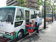≪幼稚園の送迎ドライバー歓迎★≫平日のみのたった4.5h勤務!しっかり働きながらプライベートも大切にできる♪