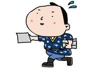 アドワールドのイメージキャラクター【まきべえ】です★ シンプルなお仕事だから、スグに慣れてサクサク進めていけますよ!