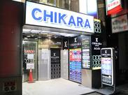 <カラオケCHIKARA 名駅笹島店> 名駅から歩いていけます★