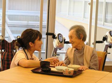【入浴介助スタッフ】★北浦和の有料老人ホーム★未経験の方でも研修があるので安心!職場見学もOKです◎<1日4h~>家庭と両立できます♪