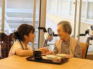 長谷工グループが築いてきた住空間づくりのノウハウを活かし、高齢者の方々へ「よりよい暮らし」を提供します!