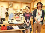 ≪おしゃれバイト@graniph≫Tシャツにこだわりを持つ人気店★おしゃれ好き必見のオシゴト始めませんか?