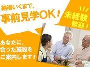 来社登録された方全員に【QUOカード2000円分プレゼント★】まずは登録・相談だけもOK!