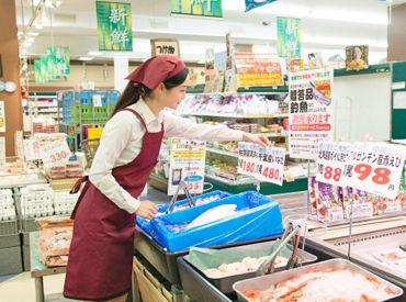 【鮮魚STAFF】◆スーパーマーケットでのオシゴト◆学校や家事などの両立◎交通費全額支給/履歴書ナシでLet'sカンタン応募♪\